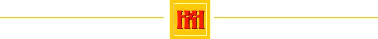 h+h_vonal_logo